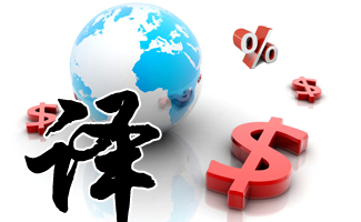 符号学翻译观对汉英翻译研究的意义